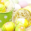 Easter eggs — Stock Photo #7112773