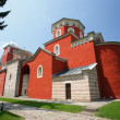 Serbian Orthodox Monastery — Stock Photo #7116886