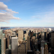 New York City View Uptown — Stock Photo