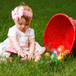 Royalty-Free Stock Photo: Easter Baby Spill Play