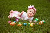 Easter Baby Smirk Lay — Stock Photo