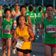 Philippines longest marathon - Stock Photo
