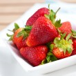 Stock Photo: Fresh ripened and juicy strawberries.
