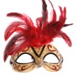 Stock Photo: Masquerade mask cutout