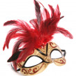 Masquerade mask cutout — Stock Photo