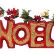 Stock Photo: Noel christmas decoration