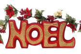 Noel vánoční dekorace — Stock fotografie