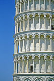 White Leaning tower of pisa — Stock Photo
