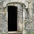 Entrance to a military fortification — Stock Photo #7167914