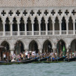Venice with the sea and palace of Doge — Stock Photo #7186855