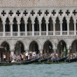 Venice with the sea and palace of Doge — Stock Photo