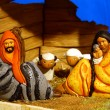 Nativity scene Presepio S017 - Stock Photo