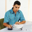 Young man studying — Stock Photo #7313111