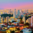 São Paulo & Night Lights - Stock Photo