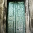 Old doors — Stock Photo #7235268