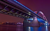 Bratislava Apollo bridge at night — Stock Photo