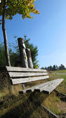 Bench for rest — Stock Photo
