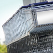 Shopping carts — Stock Photo #7115462