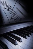 Eleganza pianoforte — Foto Stock