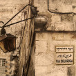 Royalty-Free Stock Photo: Jerusalem Israel