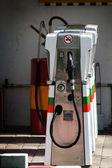 Gasstation — Stock Photo