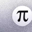 Royalty-Free Stock Photo: Mathematics pi