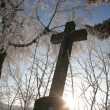 Winter Cross — Stock Photo