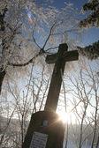 Zimní kříž — Stock fotografie