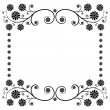 Stock Vector: Floral page decoration