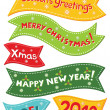 Christmas vector banners - Stock Vector