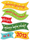 Christmas vector banners — Stock Vector