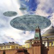 Ufo alien over Moscow — Stock Photo #7219914