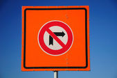 Prohibitory traffic sign. — Stock Photo