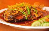 Fish portion. — Stock Photo