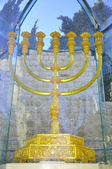 Jerusalem menorah. — Stock Photo