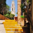 Place in Jaffa. — Stock Photo
