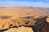 Negev desert. — Stock Photo