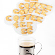 Coffee break — Foto Stock
