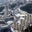 Stock Photo: Winter in Vilnius