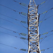 Stock Photo: Electric energy tower