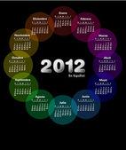 Colorful calendar 2012 in spanish. Week starts on sunday. — Stock Vector