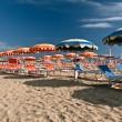 Beach chairs — Stock Photo #7179547