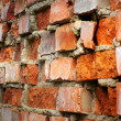 Royalty-Free Stock Photo: Grunge brick wall