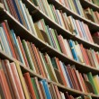 Library — Stock Photo #7196092