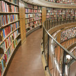 Library — Stock Photo #7196097