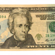 twenty dollar bill — Stock Photo