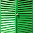Stock Photo: Green locker