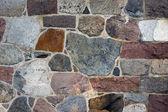 Natural stone wall — Fotografia Stock