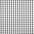 Metal grid - Stockfoto