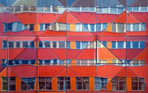 Reflected office building — Stock Photo